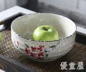 日式可愛多功能家用大號陶瓷面條泡面拉面碗XH1359『優童屋』