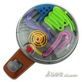 男童女童3-4-5-6-7歲男孩生日禮物兒童益智力玩具【米蘭街頭】