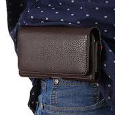 手機掛腰包腰帶皮套殼扣穿皮帶老人男士5.2寸5.5英寸oppo華為通用【萊爾富免運】