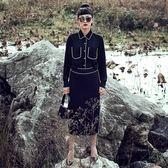 長袖襯衫上衣+短裙(兩件套)-撞色線條優雅端莊女裙裝73lk13【巴黎精品】