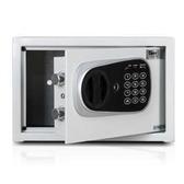 聚富小型電子密碼保險箱 20FD