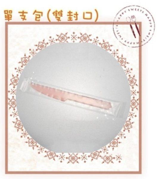 10入 單支包裝 小牙刀 蛋糕刀 塑膠刀W011