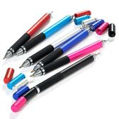現貨出清喜門紅兩用電容筆手寫筆手機iPad繪畫觸屏觸摸筆觸控筆靈敏筆