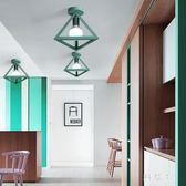 全館免運 北歐過道燈具吸頂走廊陽臺入戶玄關衣帽間燈飾簡約創意個性馬卡龍 js7029『科炫3C』