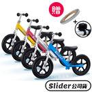 總代理公司貨  Slider 輕量鋁合金滑步車  適用年齡: 2歲以上  金黃 / 桃紅 / 酷藍
