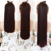 假髮尾假髮馬尾辮子女生中長款直髮自然逼真綁帶式假髮尾一片式接髮片 【快速出貨】