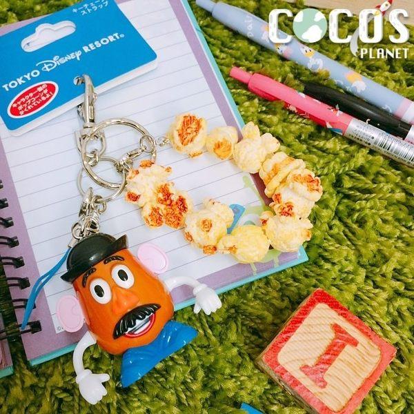 日本東京迪士尼 玩具總動員 蛋頭先生 爆米花桶 鑰匙圈 掛飾 爆米花吊飾 COCOS DK415