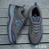 男鞋秋季運動鞋男士旅游登山鞋男戶外休閒鞋子男棉鞋冬季加絨保暖 qf12888【黑色妹妹】