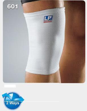 【宏海護具專家】 護具 護膝 LP 601 簡易型膝部護套 (1 個裝) 【運動防護 運動護具】