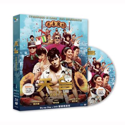 天台 (精裝版)DVD 周杰倫/曾志偉/柯有倫