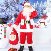 圣誕老人服裝成人男圣誕節主題服飾老爺爺公公衣服套裝裝扮加大碼 草莓妞妞