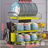 置物架 廚房用品用具晾洗放瀝水碗架碗柜碗碟碗筷盤刀收納盒餐具架 df2711【潘小丫女鞋】