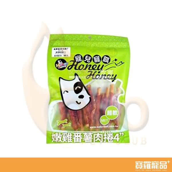 9069嫩雞甜甜圈170g【寶羅寵品】