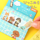 Hamee 日本 透明抽取式標籤 標示貼 便利貼 標籤貼 自黏貼 N次貼 辦公小物 狗狗 (柴犬) 177-154747