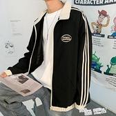 外套男秋季潮流夾克運動休閒韓版棒球服ins情侶裝春秋款寬鬆外衣 夏季新品