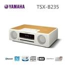 『出清特賣+24期0利率』Yamaha 桌上型音響 TSX-B235 木紋白