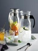 半房高硼硅家用玻璃冷水壺大容量帶濾網茶壺耐高溫果汁壺杯壺套裝