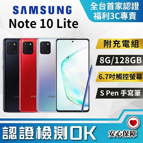 【創宇通訊│福利品】保固3個月C級 Samsung Galaxy Note 10 Lite 8G+128GB (N770F)