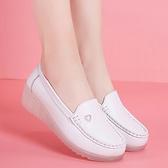 果凍豆豆鞋護士鞋女鞋夏軟底春秋厚底楔形