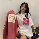 DE shop - 卡通休閒上衣短袖T恤 - T-5007