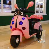 玩具車遙控車兒童電動摩托車三輪車大號男女寶寶小孩可坐遙控充電玩具1-3-5歲XW(免運)
