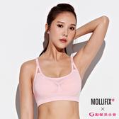 【勵馨公益聯名】Mollifix 瑪莉菲絲 A++暢意可調肩帶舒彈BRA (粉)