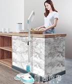蒸汽拖把 BOBOT無線電動洗地拖把家用電動洗地掃地擦地神器全自動洗地機拖地一體機 MKS阿薩布魯