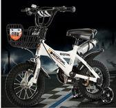 兒童自行車16寸小孩童車14寸寶寶2-3-6歲男女12-18-20寸單車  igo 聖誕免運