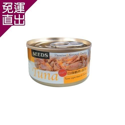 SEEDS聖萊西 TUNA愛貓天然食-白身鮪魚+起司70G x 24入【免運直出】
