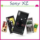 Sony XZ F8332 5.2吋 創意彩繪系列手機殼 個性背蓋 磨砂手機套 經典圖案保護套 錄音機保護殼