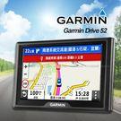 【愛車族】GARMIN DRIVE 52 衛星導航