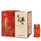 【李時珍】元氣活蔘飲禮盒-添加B群(50mlx12瓶/盒)