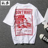 短袖男Tee恤時尚流行歐美風嘻哈街頭寬松t恤 S~5XL可選