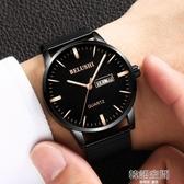 手錶男學生男士手錶運動石英錶防水時尚潮流夜光帶男錶韓腕錶