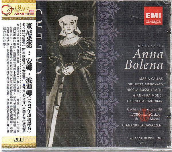 【正版全新CD清倉 4.5折】董尼采第:安娜.波蓮娜 ( 2CD )/ANNA BOLENA ( 2CD )