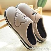新款回力棉拖鞋男士厚底冬季情侶室內居家防滑家用保暖女冬天 晴天時尚館