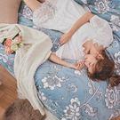 法蘭絨 / 雙人加大【芬妮雅】含兩件枕套...