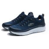 SKECHERS 慢跑鞋 D'LUX WALKER-PENSIVE 假鞋帶 深藍白 編織 男 (布魯克林) 232045NVY