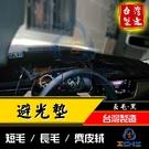 【麂皮絨】20年後 Kamiq避光墊 /台灣製、工廠直營/ kamiq避光墊 kamiq 避光墊 kamiq儀表墊
