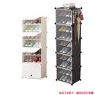 免運費 鞋櫃 四門8層 組合鞋櫃 防塵收納架 鞋櫃 鞋架 上下開