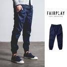 【GT】FairPlay Runner Jogger 藍 縮口褲 運動 休閒 修身 素色 抽繩 彈性 硬挺 美牌 長褲 束腳褲 工作褲