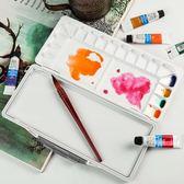水彩調色盒硬蓋保濕便攜大容量顏料盒翻蓋折疊式水粉丙烯國畫顏料美術專用調色盤  極有家
