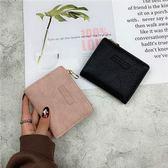 小錢包女新款韓版簡約折疊短款錢夾時尚百搭超薄零錢包卡包潮   韓流時裳