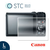 【STC】9H鋼化玻璃保護貼 - 專為Canon S120 觸控式相機螢幕設計