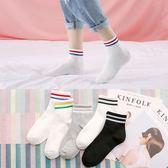 襪子女士薄款隱形棉襪女短襪韓國淺口可愛學院風百搭運動船襪〖米娜小鋪〗