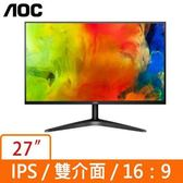 AOC 27B1H 27吋 IPS(16:9)液晶顯示器