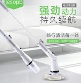 電動清潔刷手持電動清潔刷子浴缸地板多功能瓷磚家用衛生間浴室神器強力 LX 交換禮物
