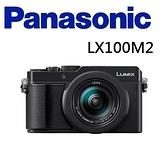 名揚數位 Panasonic LX100 M2 LX100 II (一次付清) 台松公司貨 登錄送BLG10(原電)+32G+原廠記憶卡套*1(06/30)