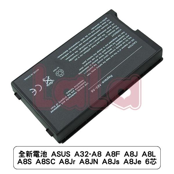 全新電池 ASUS A32-A8 A8F A8J A8L A8S A8SC A8Jr A8JN A8Js A8Je 6芯