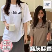 EASON SHOP(GQ0930)韓版百搭款簡約字母印花落肩寬鬆圓領短袖五分袖素色棉T恤女上衣服大尺碼寬版外搭